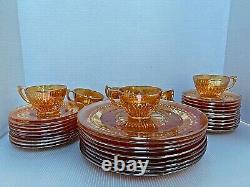 Vintage Jeanette Anniversary Iridescent 37 Pc Set Marigold 1960's Carnival Glass